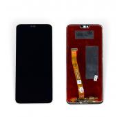 Дисплей Huawei Honor 10 с сенсором и сканером отпечатка пальца, черный (оригинальная матрица)